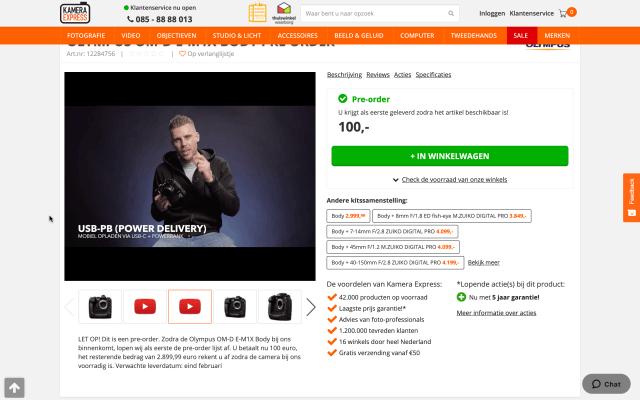 Produktvideo eingebettet im Onlineshop 4
